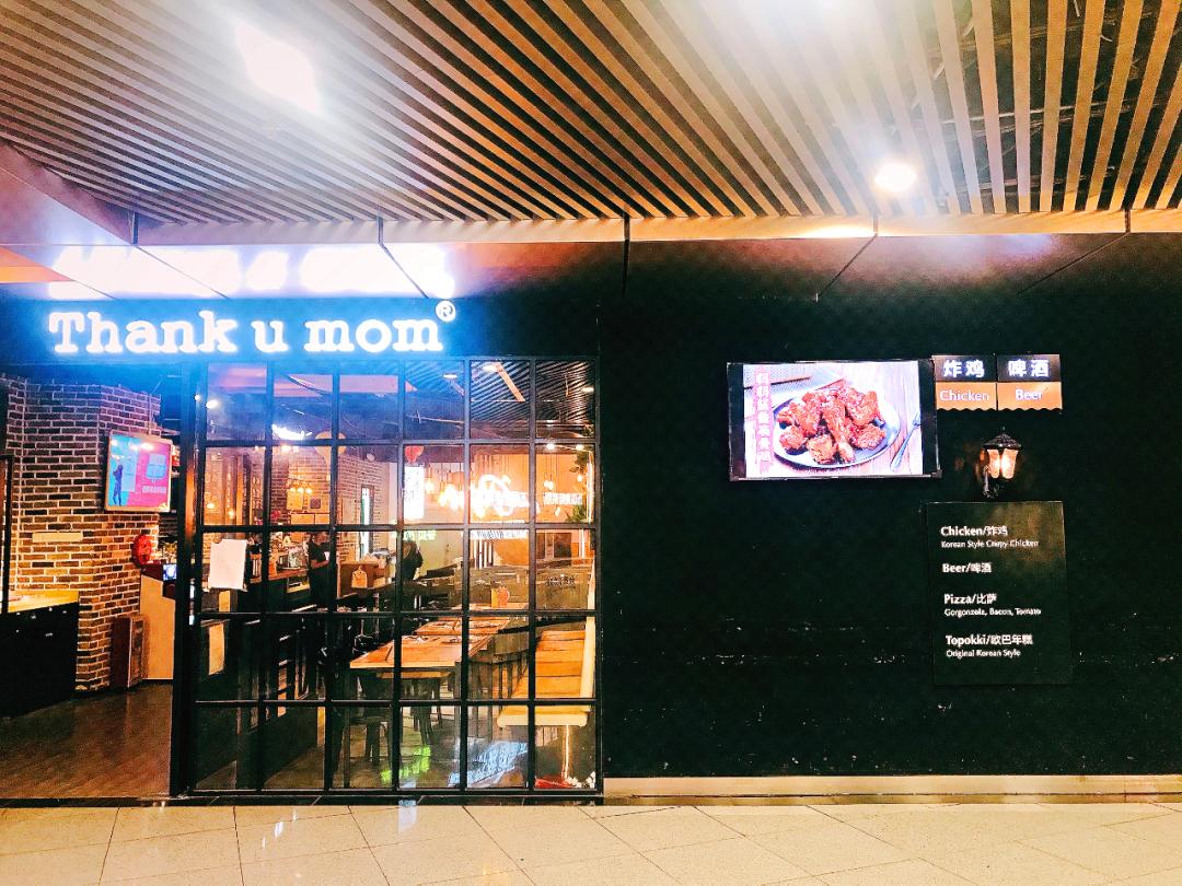 广州•公园前•花城汇•江南西|99元/套Thankumom&Yesmore双人餐=炸鸡+部队火锅(年糕、鱼饼、午餐肉、油豆腐、香肠等) 99元套餐