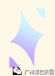 【广州·从化】shou届水上泡泡狂欢音乐节~2000㎡梦幻泡泡巨池~仅19.9元抢泥巴乐园泡泡狂欢节2大2小门票~玩到嗨~ 2大2小泡泡狂欢音乐节门票