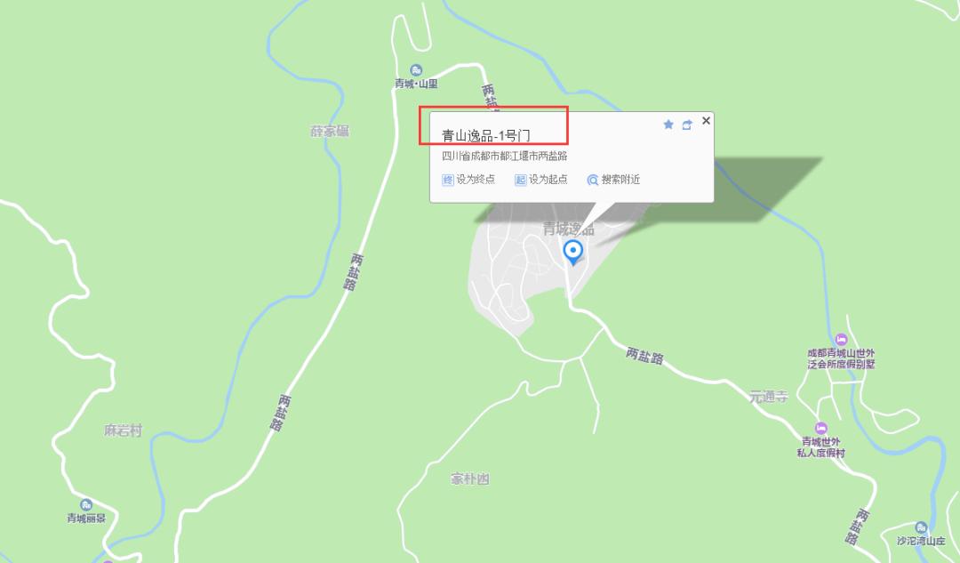 【青城山·醉大别墅小镇】临河欧式风情别墅~三层两厅图片